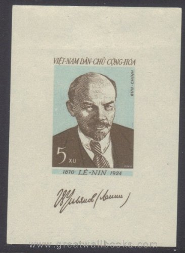 Vietnam Stamps - 1960, Sc 121a, Lenin, Imperf -  MNH, F-VF (Free Shipping by Great Wall Bookstore)