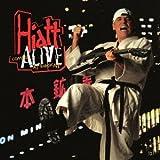 img - for Hiatt Comes Alive at Budokan book / textbook / text book