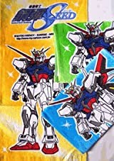 Anime Gundam Towel Set x 3pcs Set - Gundam Hand Towel
