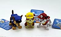 Nickelodeon Paw Patrol Pup Buddies Set of 3 - Rubble, Marshall & Chase by Spin Master
