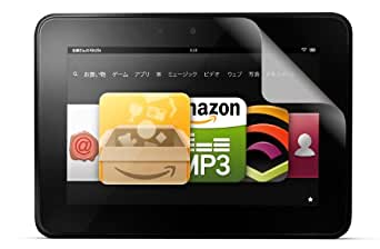 "Buffalo Kindle Fire HD 7"" (Previous Generation) Anti-Glare Screen Protector"