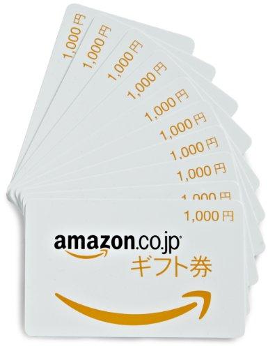 Amazonギフト券 - カードタイプ・パッケージ版 - 1,000円×10枚 (Amazonオリジナル)