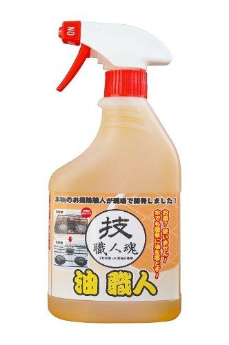 業務用超強力油用洗剤 技・職人魂 油職人 スプレーボトル 500ml
