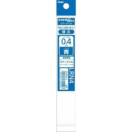 pentel-gel-ballpoint-pen-refill-for-energel-blue-ink-04mm-point-xlrn4-c