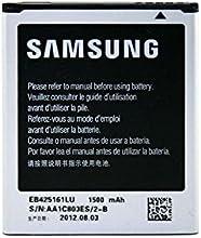 Samsung EB425161LU - Batería original para Galaxy Trend S7560 / S3 Mini I8190 / S Duos S7562 / ACE 2 I8160 (1500 mAh)