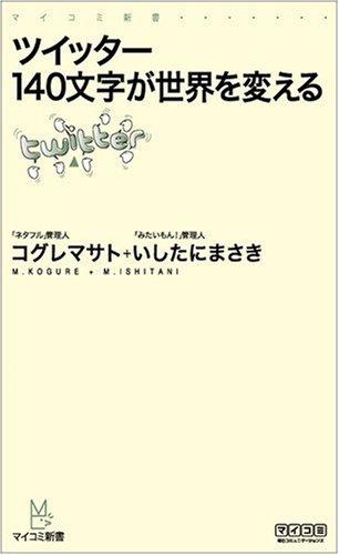 """ネタリスト(2019/07/01 13:00)それはツイートから始まった """"電撃"""" 米朝会談ドキュメント"""