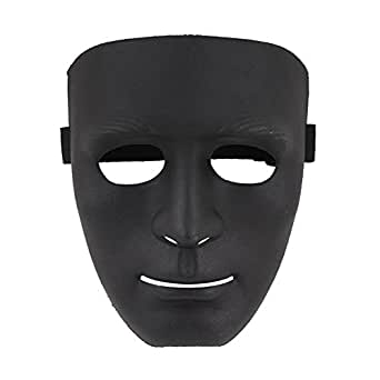 Mask Deluxe Halloween Cosplay Masquerade Party Face