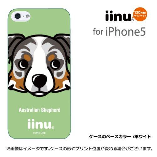 全130犬種!うちの仔いるかな? docomo au SoftBank iPhone5 iPhone5S 専用 iinu キャラクター iPhone ケース カバー ジャケット ( フェイス / オーストラリアン・テリア / 050a )