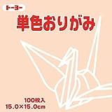単色折紙15.0CM 144