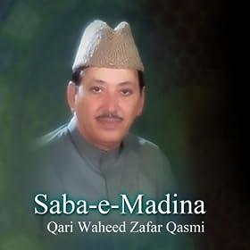 Amazon.com: Arabic Naat: Qari Waheed Zafar Qasmi: MP3