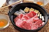 「前沢牛霜降りすきやき肉」 400g