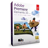 Adobe Premiere Elements 10 日本語版 Windows/Macintosh版 (修正パッチ未適用)