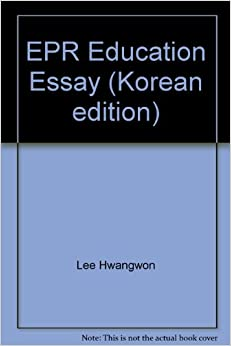 north korea and confucianism essay Focus on neo-confucianism for the world history curriculum harold m tanner university of north texas the ming and of yi dynasty korea.