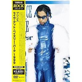 ライブ・アット・ペイズリー・パーク 1999 [DVD]