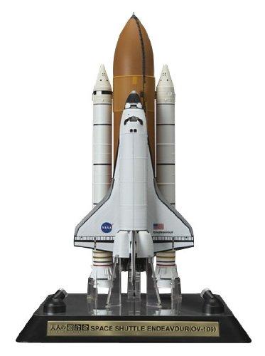 大人の超合金 スペースシャトル エンデバー号
