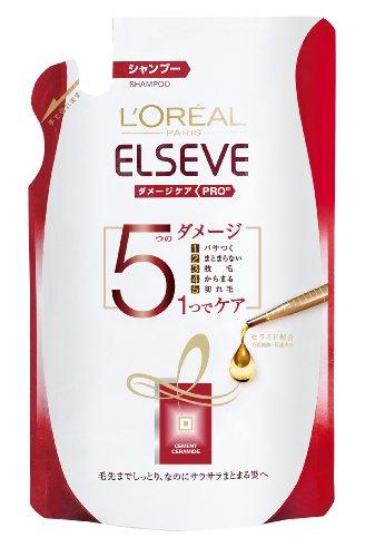 エルセーヴ ダメージケアSP 詰替 350g