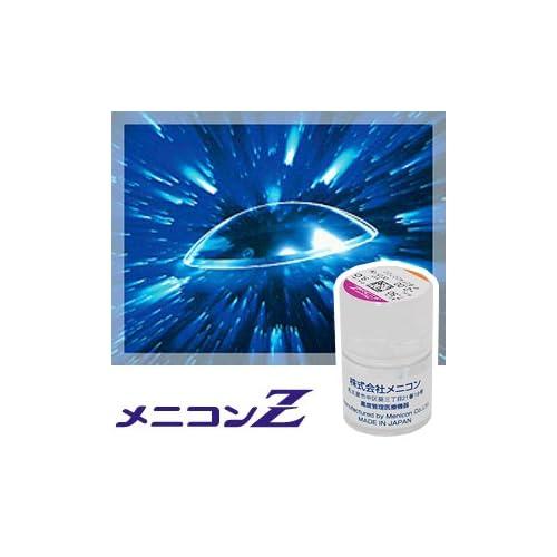 処方箋不要 メニコン メニコンZ ハード コンタクト レンズ 1瓶1枚入 【BC】8.00 【DIA】9.4 【PWR】-4.75