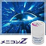 処方箋不要 メニコン メニコンZ ハード コンタクト レンズ 1瓶1枚入 【BC】8.00 【DIA】9.4 【PWR】-5.25