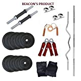 Beacon International Home Gym Set 52 Kg,Rubber Weight Plates, 4 Rods, Dumbbells, Gloves
