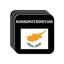 Cyprus - KOKKINOTRIMITHIA Set of 4Mini-Mousepad Coasters
