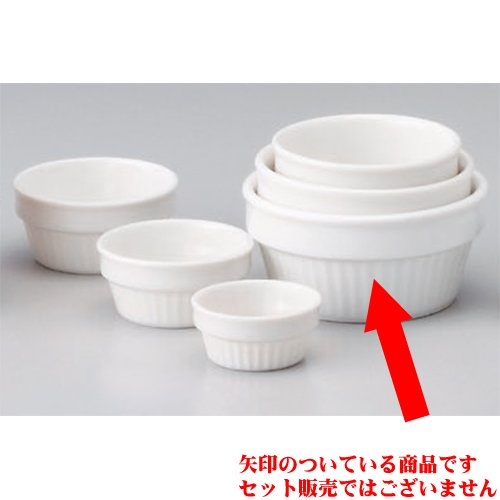 Souffle Plate utw680-17-144 [4.1 x 1.9 inch 8.1floz] Japanece ceramic NB4 inch Sufuru tableware