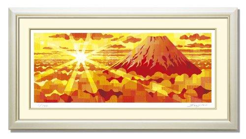 「黄金赤富士」藤谷壮仁郎