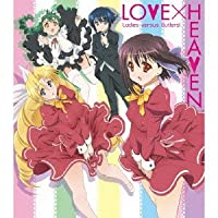 「「LOVE × HEAVEN」(TVアニメ『れでぃ×ばと!』OP主題歌)」