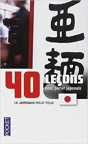 Apprendre le japonais 41Vk1EwXD2L._SX303_BO1,204,203,200_