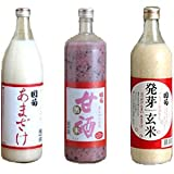 [飲み比べ] 国菊甘酒 3種セット