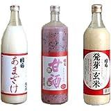 [飲み比べ] 国菊甘酒 3種セット ランキングお取り寄せ