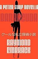 Barracuda: A Peter Surf Novella [Kindle Edition]