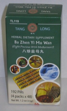 Chen Xiang Hua Qi Wan-Aquilaria Qi transformant