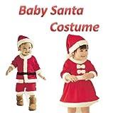 ぼくもあたしも サンタ さん !! 赤ちゃん 子供用 クリスマス コスプレ衣装 男の子 女の子