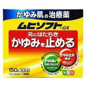 かゆみ肌の治療薬 ムヒソフトGX 150g