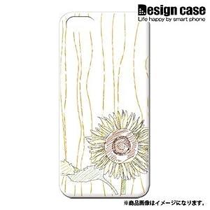 iphone5 ハード ケース カバー ジャケット/1177_ひまわり-スケッチ/CR