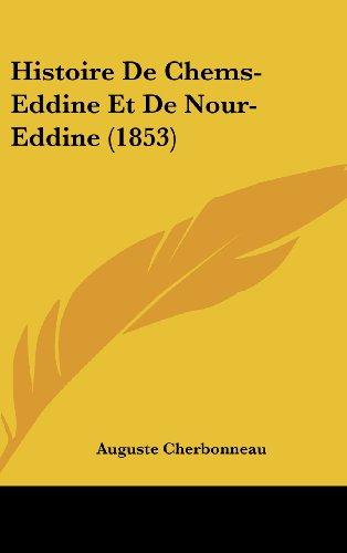 Histoire de Chems-Eddine Et de Nour-Eddine (1853)