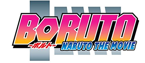 BORUTO -NARUTO THE MOVIE-(完全生産限定版) [Blu-ray]