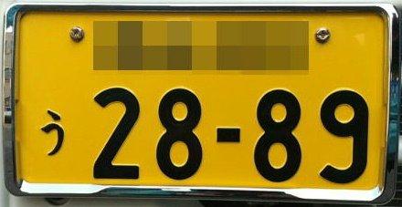 青木製作所 ナンバープレートフレーム 車検対応 メッキ仕様 2枚入 AMEX-A11S