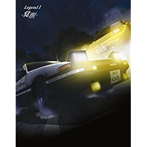新劇場版 頭文字[イニシャル]D Legend1 -覚醒- [初回限定版] [Blu-ray]
