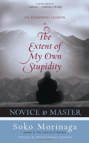 Novice to Master: An Ongoing Lesson in the Extent of My...