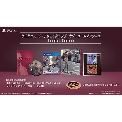 【Amazon.co.jpエビテン限定】ダイダロス:ジ・アウェイクニング・オブ・ゴールデンジャズ Limited Edition PS4版 ファミ通DXパック