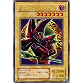 遊戯王カード ブラック・マジシャン P4-02UR_WK