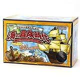 宝物発見シリーズ 海の冒険時代 TKZ-18-01