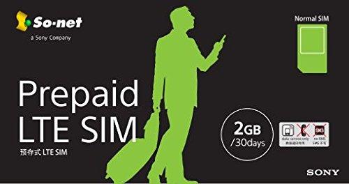 Prepaid LTE SIM プラン2G 標準SIM版