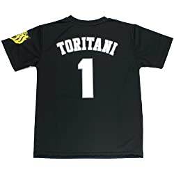 阪神タイガース「鳥谷 敬 背番号Tシャツ」黒 フリーサイズ