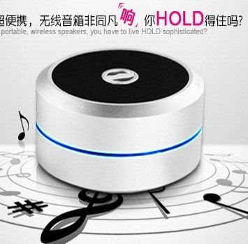 Top® Wireless Bluetooth Speaker For Iphone, Ipod And Ipad - Built In Microphone Xs-001 (6~10 Days Delivery)