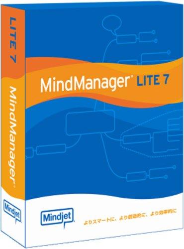 MindManager Lite 7 日本語版 シングルライセンス