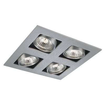 Cube Downlight in Aluminium