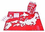 【遊びながら、日本地図が覚えられる!】 チズミルク  道府県パズル&カルタ 知育玩具 知育教材 学習教材