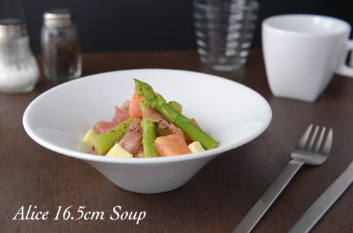 美濃焼 アリスホワイト 16.5cmスープ皿(アウトレット品)